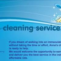 شركة تنظيف بالجبيل